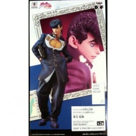 Statuina Josuke Higashikata di Jojo's Bizarre Adventure Diamond is Unbreakable BAN PRESTO