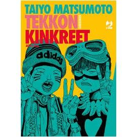TAIYO MATSUMOTO TEKKON KINKREET  n. 1