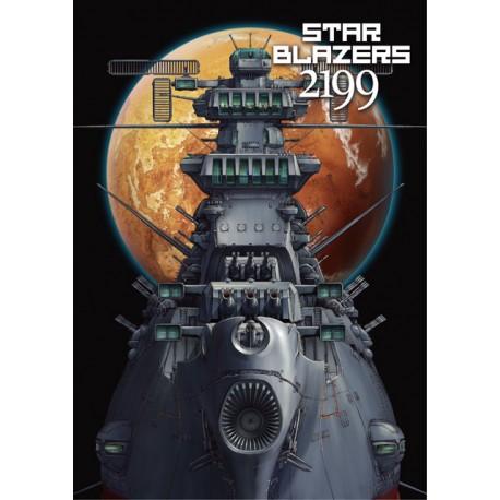 USATO  STAR BLAZER SPACE BATTLESHIP YAMATO 2199 USATO