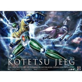 KOUTETSU JEEG RESTYLING NORMAL VERS ANIME IMPORT