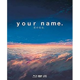 YOUR NAME LIMITED BOX