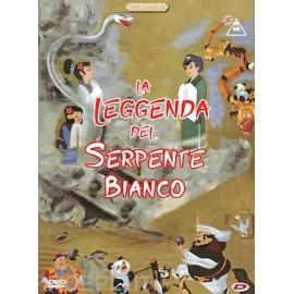 LEGGENDA DEL SERPENTE BIANCO TOEI CLASSIC