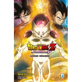 DRAGON BALL Z ANIME BOOK RESURREZIONE DI F n. 1