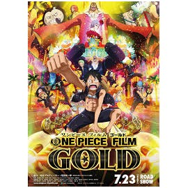ONE PIECE GOLD FILM