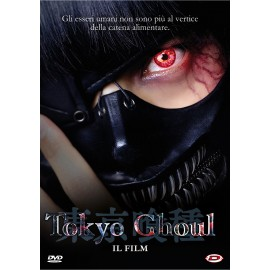TOKYO GHOUL FILM